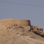 Yazd, Towers of Silence
